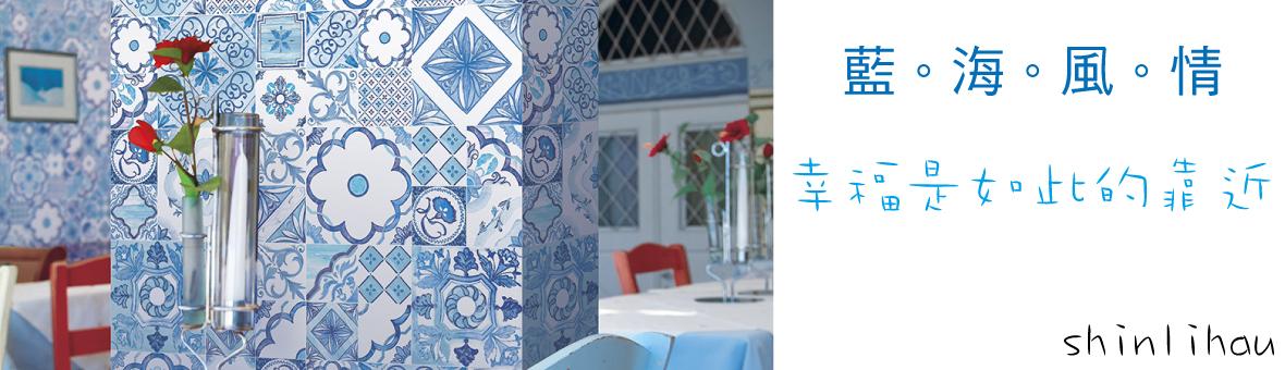 藍海風情系列-天使灣 - 藍海花磚