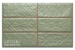 翠欖綠花磚