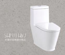 馬桶+面盆浴櫃二選一+單孔面盆龍頭+淋浴龍頭+光邊除霧浴鏡(專案B)