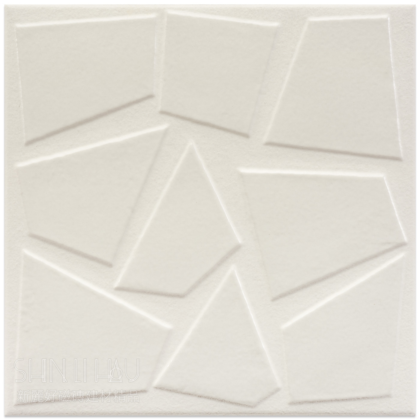 【尋寶盛會-歐洲品牌超強促銷】幾何拼貼-馬賽克型石英復古磚 - 碎布白
