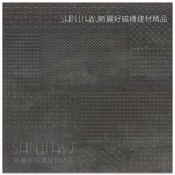 黑金-工業金屬板